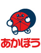 赤帽広島県軽自動車運送協同組合