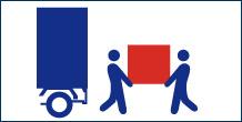 荷卸の補助